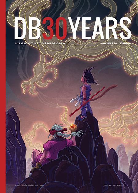 Download sách kỉ niệm 30 năm Dragon Ball