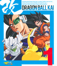 reviews dragon ball kai blu ray volume 1