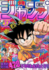 Weekly Shōnen Jump Translations