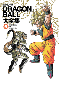 Dragon Ball Daizenshuu 6 - Cover