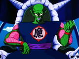 Demon King Piccolo arc