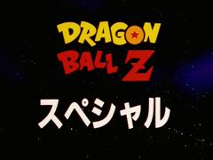 Dragon Ball Episodenguide