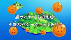 Dragonball Kai Episodenguide