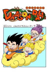 Full Color Title Page