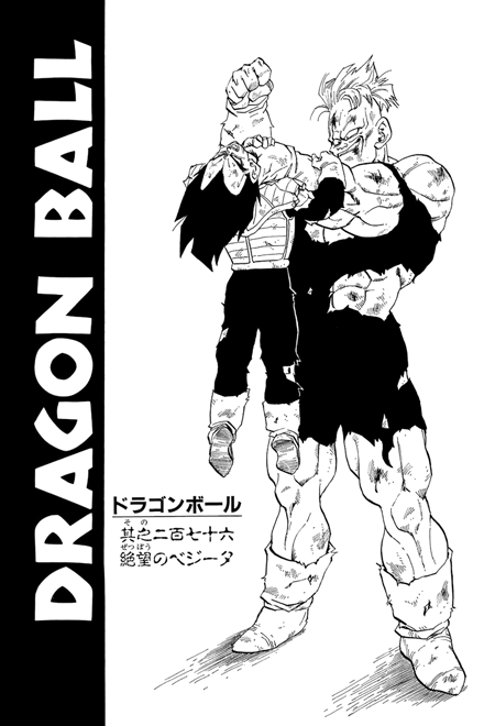 ▷ Coloring Pages Dragon Ball Z: Animated Images, Gifs, Pictures ... | 660x450