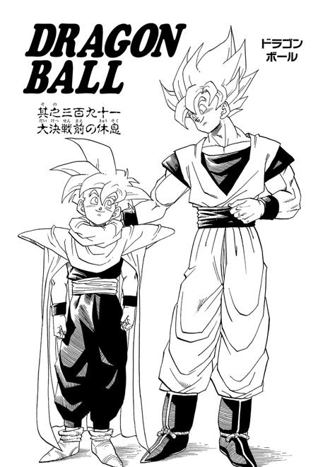Manga Guide Dragon Ball Chapter 391