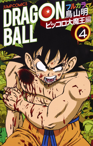 Manga Guide | Full Color Comics Release