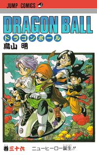 How to make a dragon ball z comic book