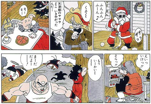 Rumor Guide Characters Kanzenshuu