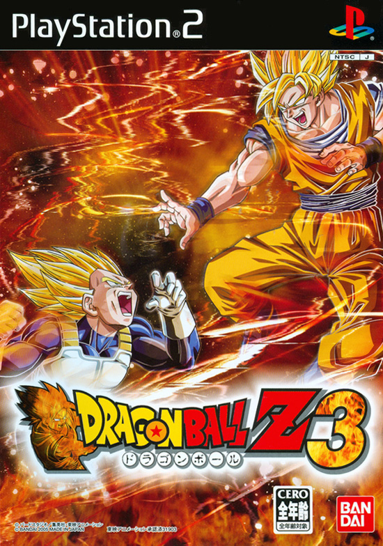 dbz3_ps2_cover.jpg?8b837c