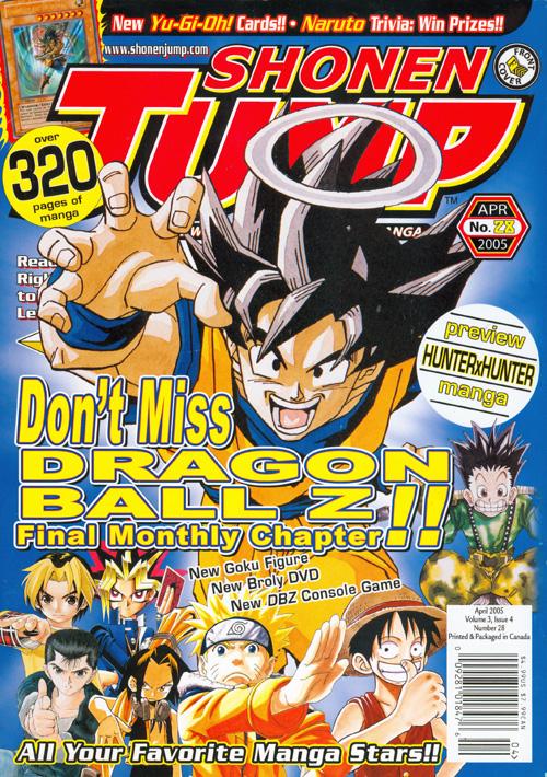 quotdragon ball zquot manga to end in domestic shonen jump