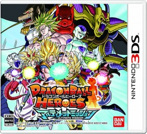 dbheroes_3ds_cover