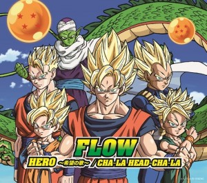 flow_cover_cd_2