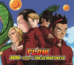 flow_cover_cd_3