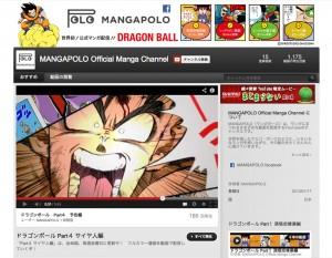 mangapolo