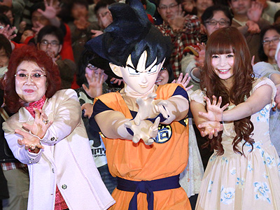 bog_nozawa_audience_kamehameha