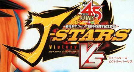j-stars_victory_versus_logo_wj