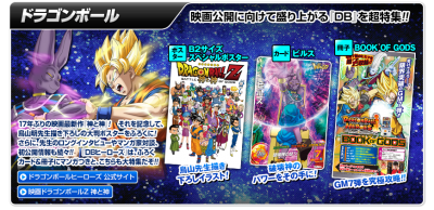 vjump_may_2013_bonuses