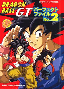 translations dragon ball gt perfect file 2 masako nozawa long