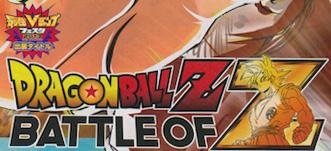 battleofz_title