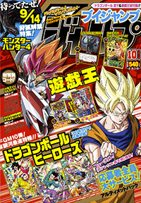 jp_vjump_2013_10_medium