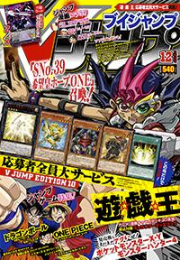 jp_vjump_2013_12_medium