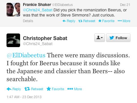 beerus_sabat_confirmation