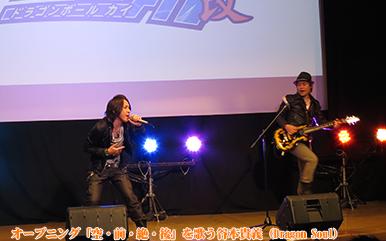 Tanimoto sings