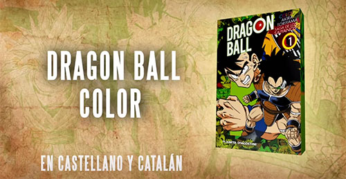 spain_full_color_bog_animanga_announce