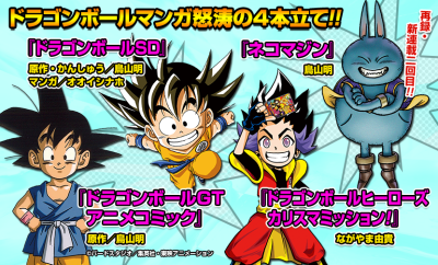 saikyo_jump_2014_08_manga_preview