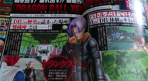 xenoverse_aug2014_vjump_offscreen
