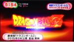 2015_mezamashi_promo_screen_4