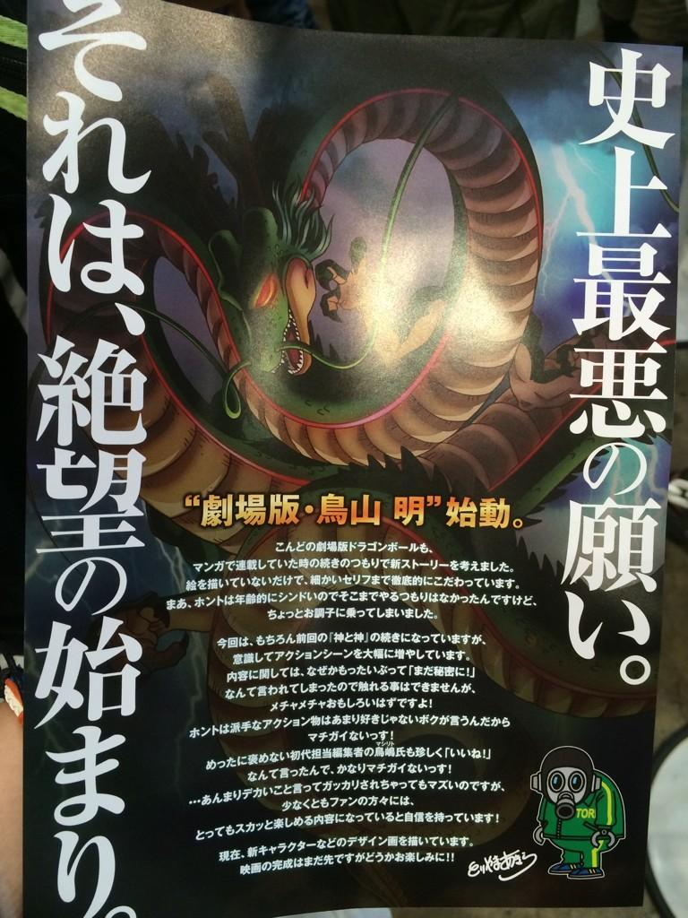 news tadayoshi yamamuro announced as director of new quotz