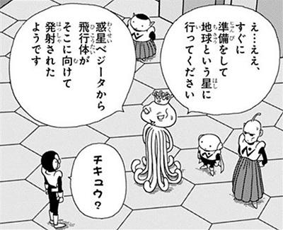 digital_sample_wakuseibejiita