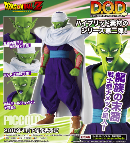 dod_figure_piccolo_main
