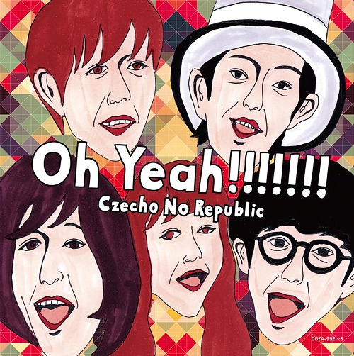 oh_yeah_cds_cover