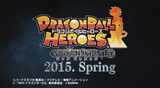 god_mission_1_spring_2015
