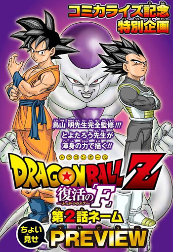 toyotaro_chp2_preview_image_1