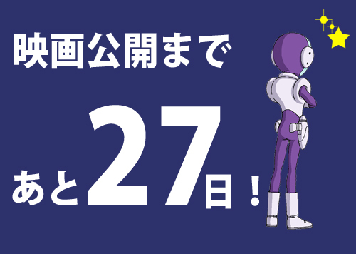 blog_27_days