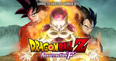 resurrection_f_announce
