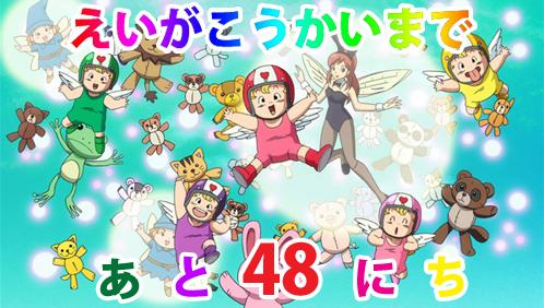 rof_blog_48_momoiro