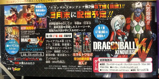 xenoverse_dlc_pack_2_announce