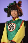rof_japan_stage06
