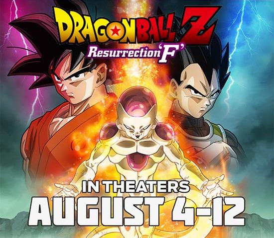 funi_resurrection_f_theater_dates