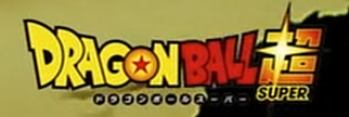 dbsuper_logo_maybe