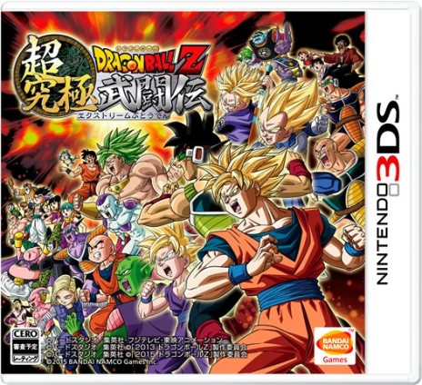 extreme_butoden_4gamer_cover
