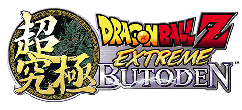extreme_butoden_english_logo