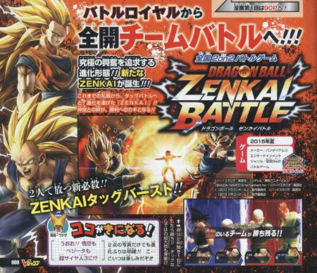 zenkai_battle_-_reveal_vjump_aug2015