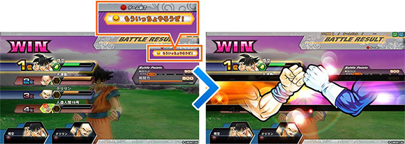 zenkai_battle_rematch