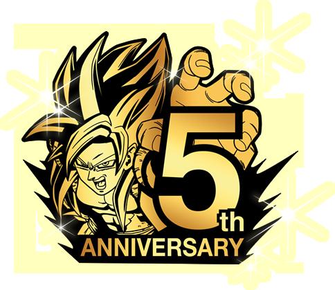 logo_5th_anniversary